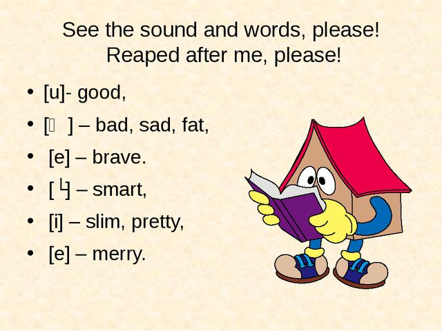 See the sound and words, please! Reaped after me, please! [u]- good, [ӕ] – ba...