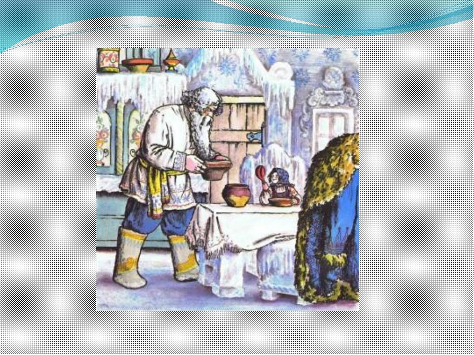 анимационные картинки по сказкам одоевского был невелик, ценные