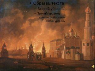 Кому из героев Отечественной войны 1812 года А.В. Суворов сказал, будучи на