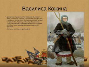 Александр Самойлович Фигнер Об одном из своих необычайно смелых дел А. С. Фиг