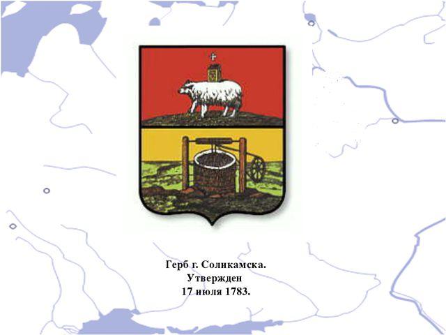 Церковь Иоанна Предтечи Соликамск исторический Богоявленская церковь