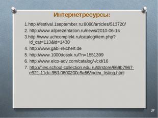 1.http://festival.1september.ru:8080/articles/513720/ 2. http://www.allpreze