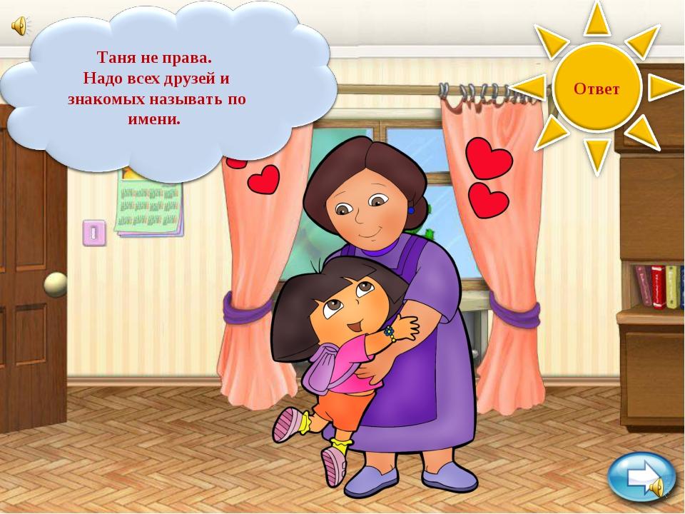 Одна девочка жаловалась возмущенно маме: - Во дворе мальчишка, такой невежа,...