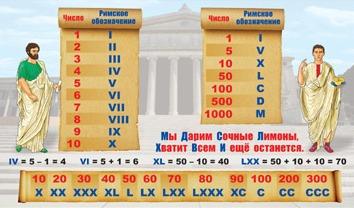 MatemVokrugNas1 (1).jpg