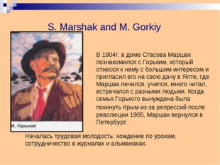 S. Marshak and M. Gorkiy В 1904г. в доме Стасова Маршак познакомился с Горь