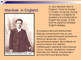 Marshak in England. 	In 1912 Marshak went to England. There he studied in Lon