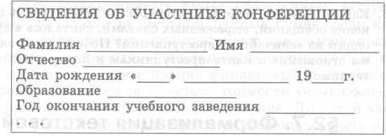 http://www.studfiles.ru/html/2706/295/html_9CHSp8VsZk.IiiH/htmlconvd-ktZYwE_html_m6b442d00.jpg