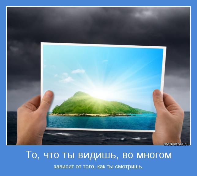 hello_html_4cd608cd.jpg