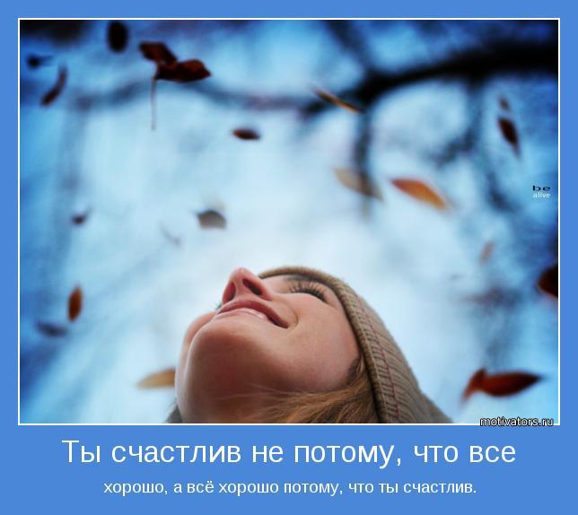 hello_html_m5c59694.jpg