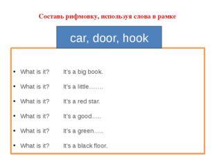 Составь рифмовку, используя слова в рамке What is it? It's a big book. What i