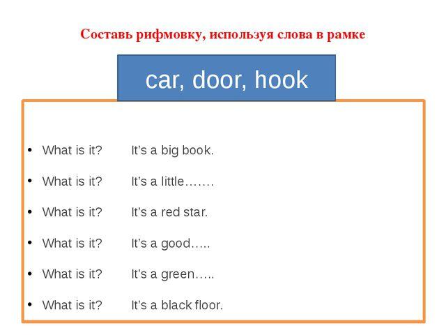 Составь рифмовку, используя слова в рамке What is it? It's a big book. What i...