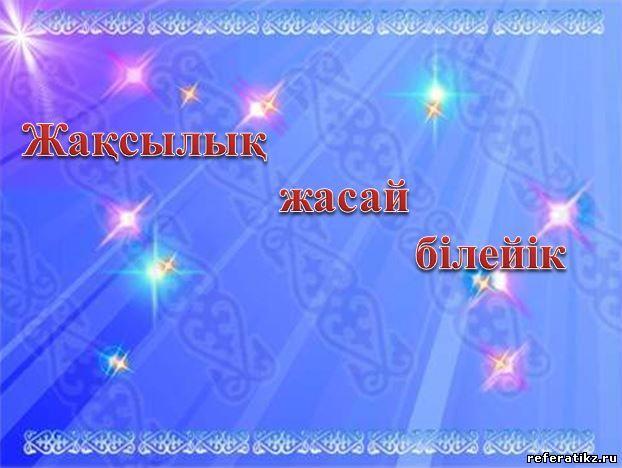 hello_html_f2117a9.jpg
