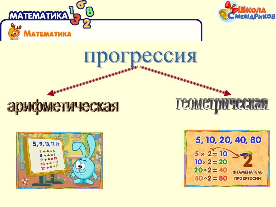 hello_html_m1b3318f8.jpg