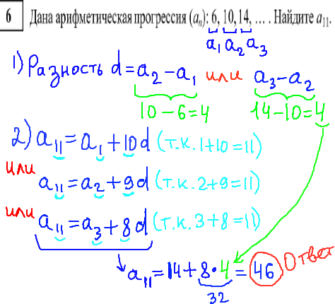hello_html_m577db965.png