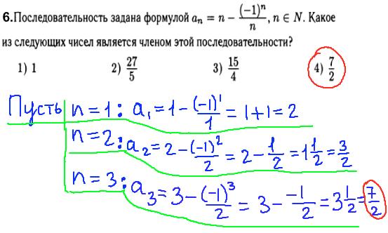 hello_html_m6eb63278.png