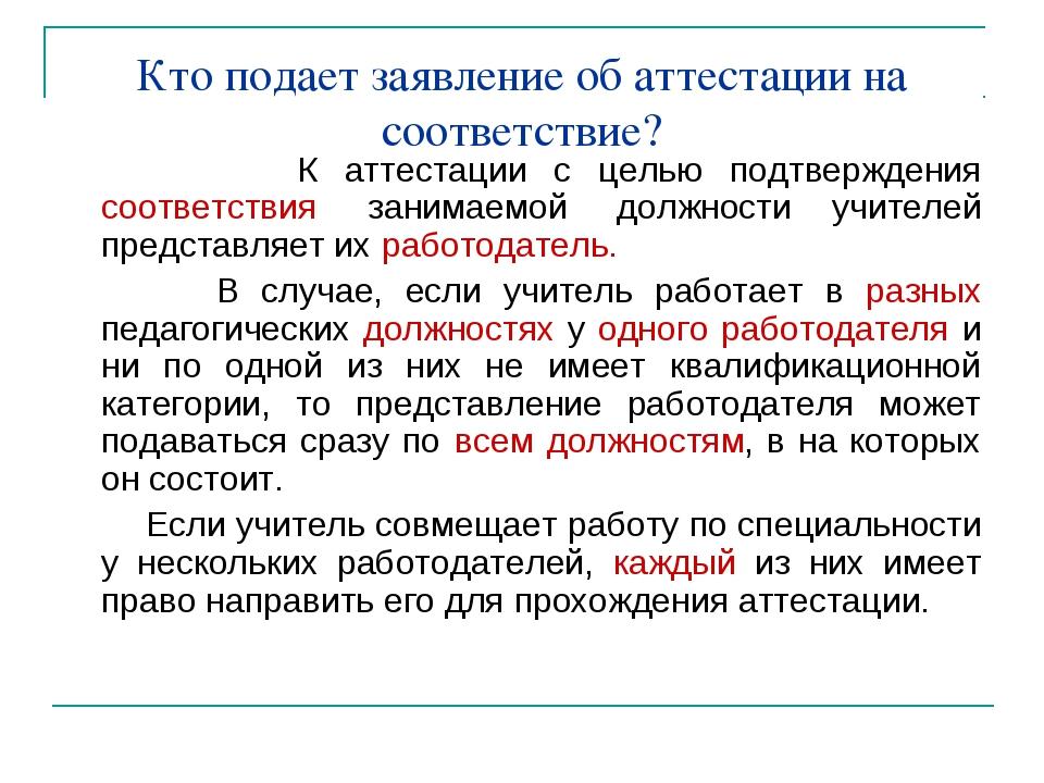 Гражданский кодекс Российской Федерации (ГК РФ) / КонсультантПлюс