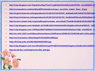 http://3.bp.blogspot.com/-5Dpz8zAwGbg/Ti1eCK-hgdI/AAAAAAAARyI/oBoFRUhk_ns/s16