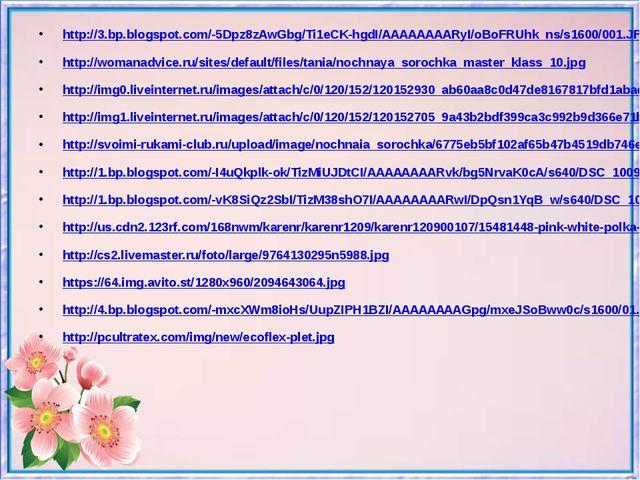 http://3.bp.blogspot.com/-5Dpz8zAwGbg/Ti1eCK-hgdI/AAAAAAAARyI/oBoFRUhk_ns/s16...
