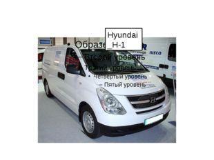 Hyundai_H-1