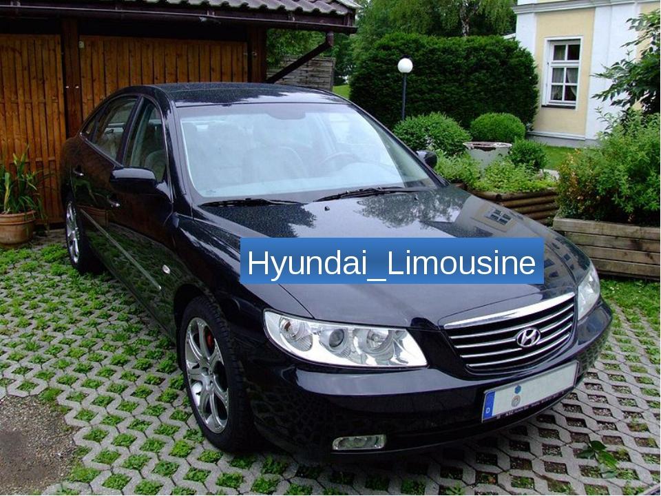Hyundai_Limousine