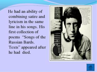 He had an ability of combining satire and lyricism in the same line in his s
