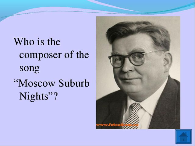 """Who is the composer of the song """"Moscow Suburb Nights""""?"""