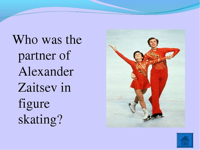 Who was the partner of Alexander Zaitsev in figure skating?