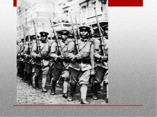 Японские оккупационные части во Владивостоке. 1918 г