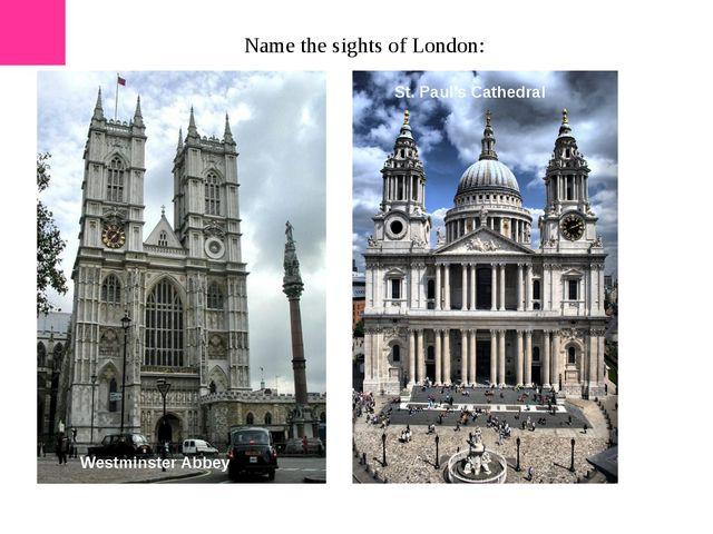 Знаменитые лондонские красные телефонные будки используются прохожими всё реж...