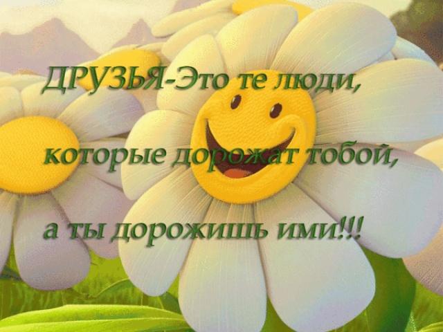 hello_html_41464eee.jpg