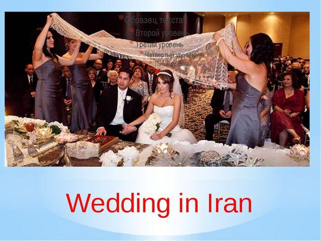 Свадьба с таджичкой