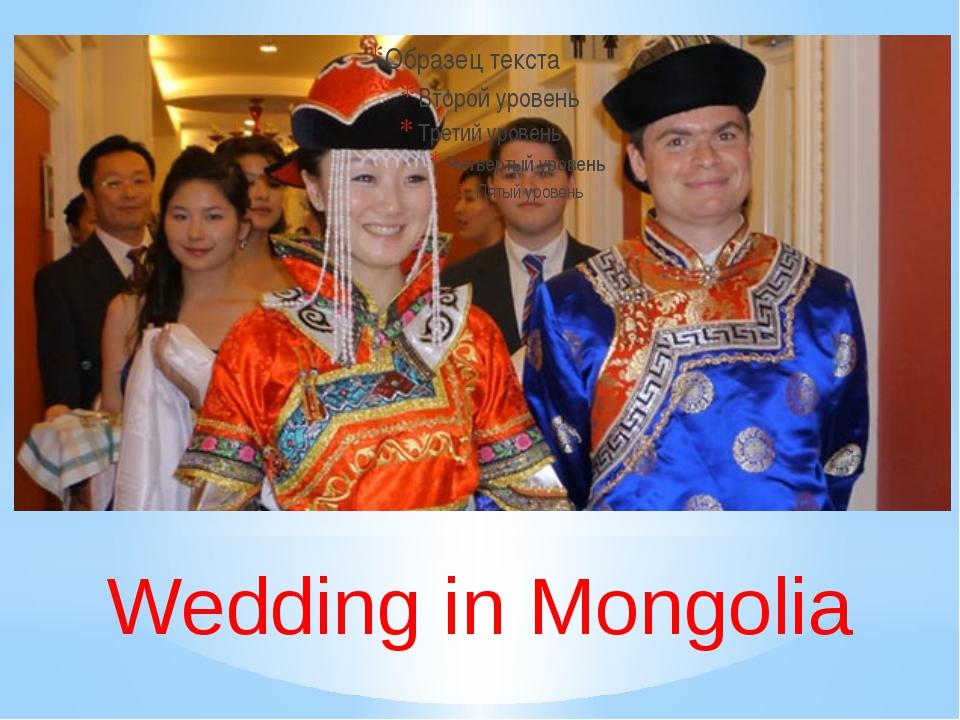 Wedding in Mongolia