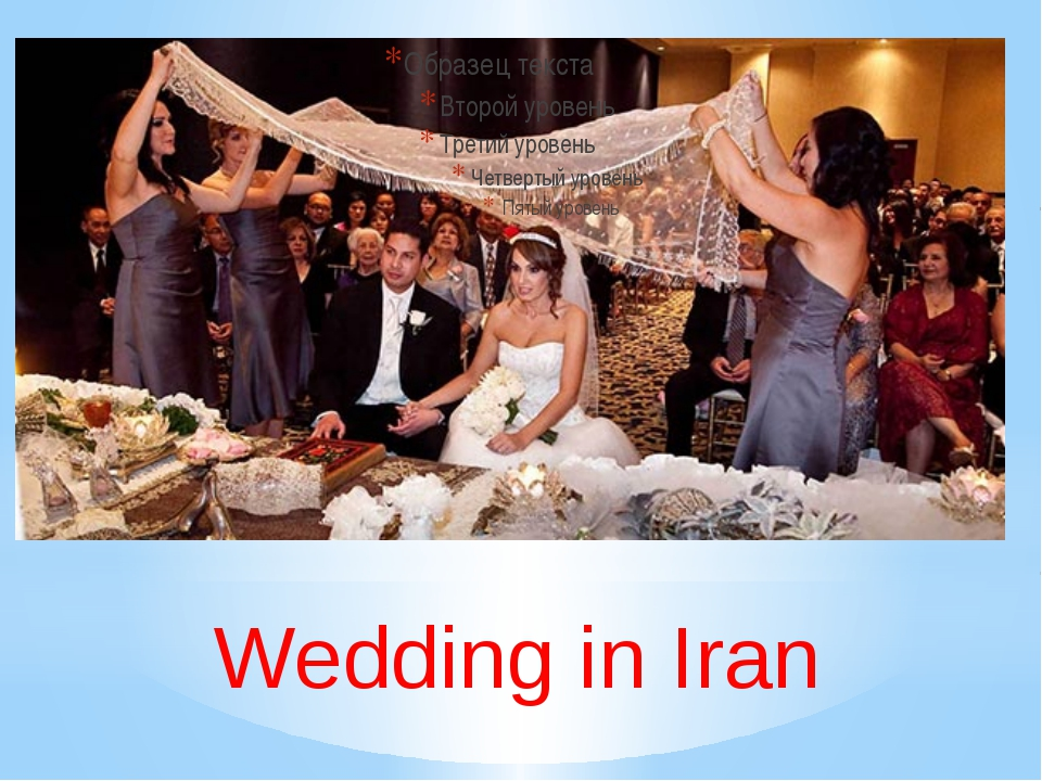 Wedding in Iran