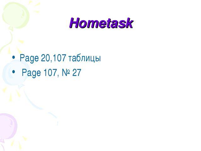 Hometask Page 20,107 таблицы Page 107, № 27
