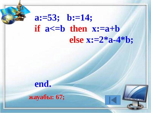 y 0 10 x -10 1-сурет Облыс ішінде жатқан нүктелер жиыны: M1: х2 + у2 < 102;...