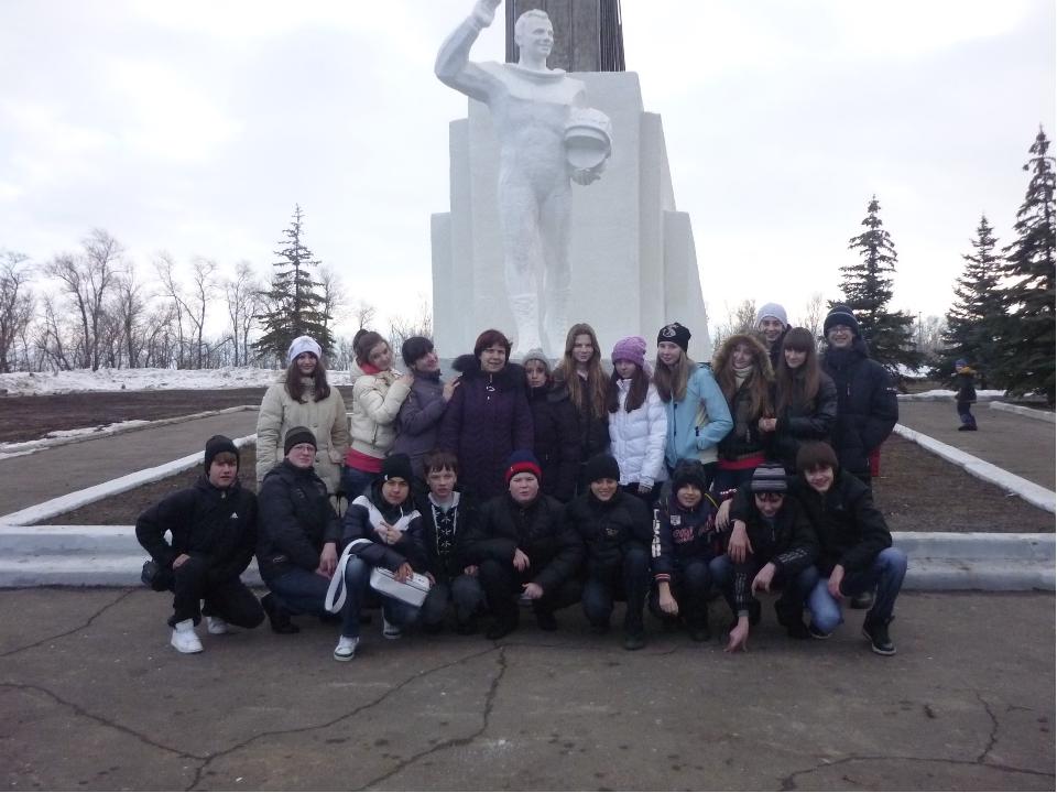 Парк Липки - любимое место Ю.Гагарина