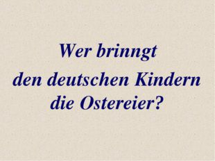 Wer brinngt den deutschen Kindern die Ostereier?