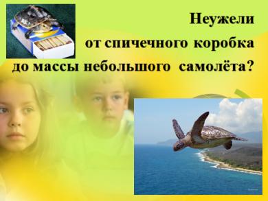 hello_html_774e3339.png