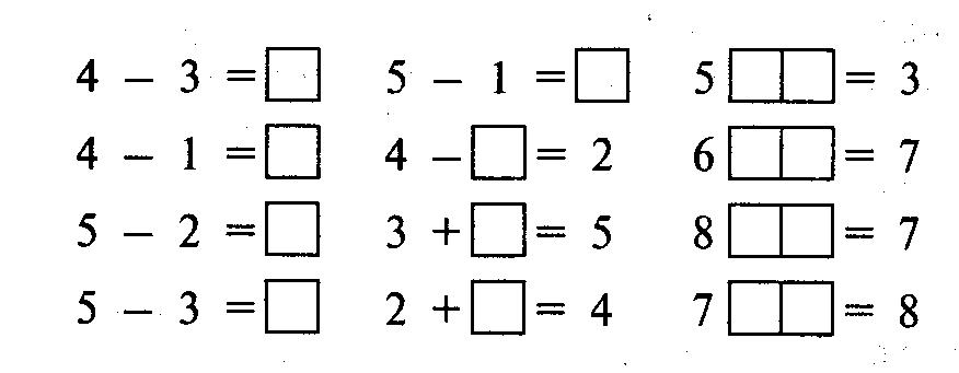 G:\Математика\img022.bmp