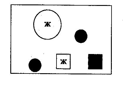 G:\Математика\Копия Копия img022.bmp