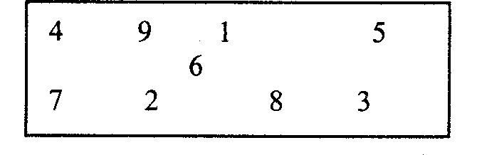 G:\Математика\img023.bmp