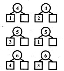 G:\Математика\Копия img022.bmp