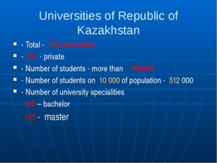 Universities of Republic of Kazakhstan - Total - 175 universities - 119 - pri