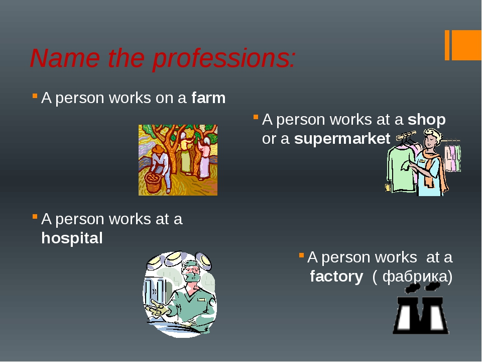 Name the professions: A person works on a farm A person works at a shop or a...