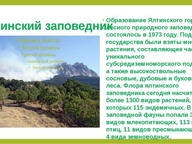 Ялтинский заповедник Образование Ялтинского горно-лесного природного заповедн...