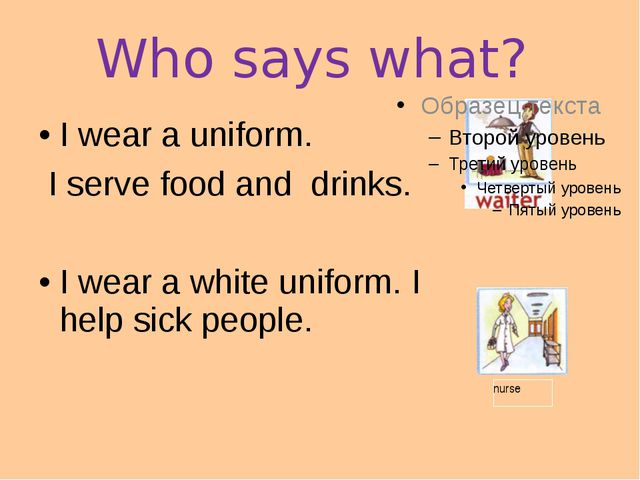 Who says what? I wear a uniform. I serve food and drinks. I wear a white unif...