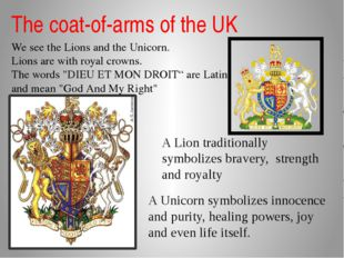The coat-of-arms of the UK We see the Lions and the Unicorn. Lions are with r