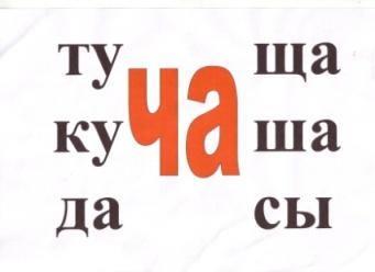 http://festival.1september.ru/articles/599603/Image4896.jpg