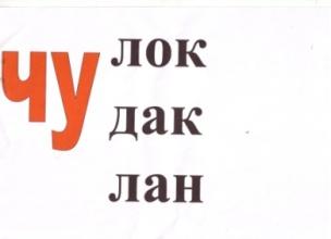 http://festival.1september.ru/articles/599603/Image4897.jpg