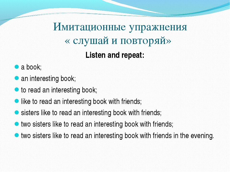 Listen and repeat: a book; an interesting book; to read an interesting book;...